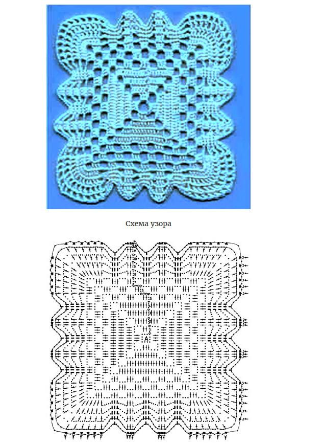 Квадратные мотивы крючком + схемы!(Часть1)